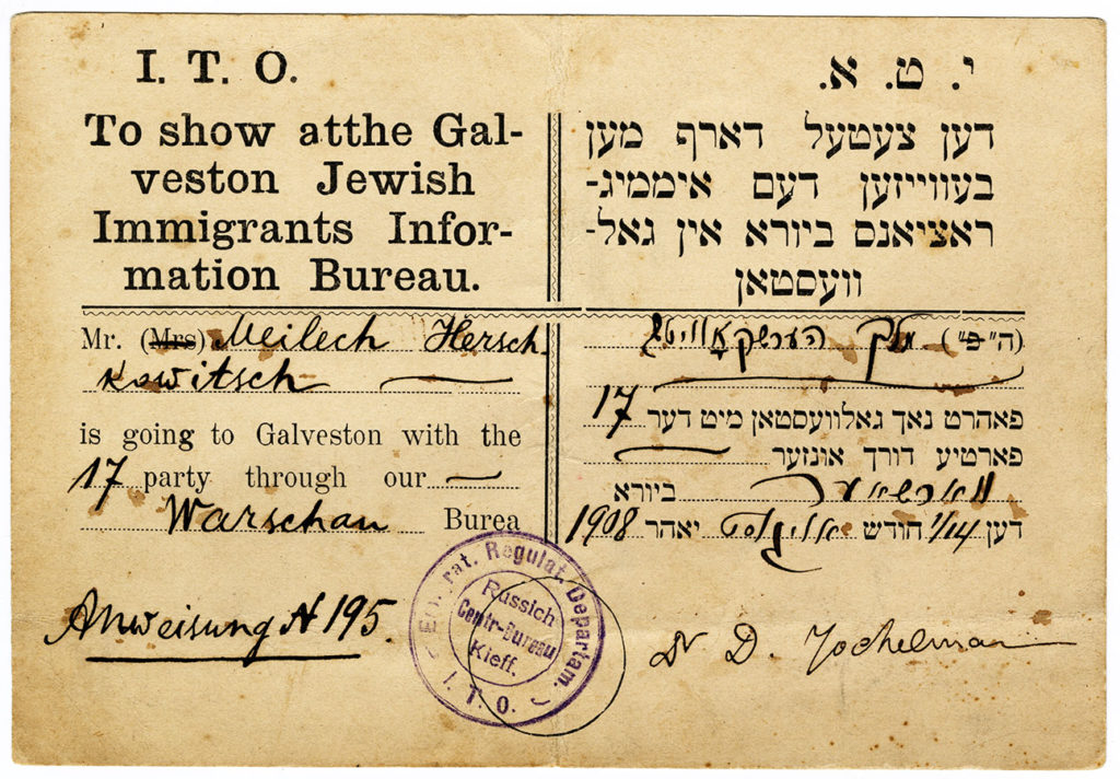 Immigrant card in English and Hebrew issued to Meilech Herschkowitsch, Galveston, Texas, ca. 1908. di_05481