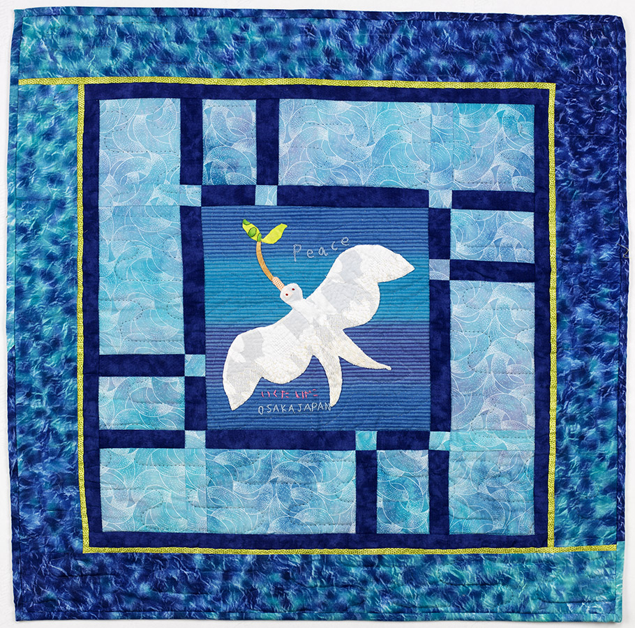 Framework for Peace, 2001-2004. Winedale Quilt Collection, Reflections on 9/11 Quilt Collection. e_wqh_0005